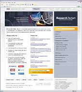 Переработан корпоративный веб-сайт Research.Techart