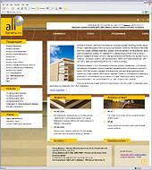 Разработан сайт All-Fanera.ru для оптового трейдера фанеры