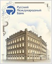 """""""Русский Международный Банк"""" - новый клиент Advert.Techart"""