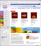 """Новый сайт для дистрибьютора светотехнических изделий """"МВ-Лайт"""""""