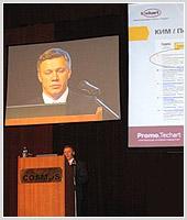"""Специалисты Promo.Techart на VII конференции """"Поисковая оптимизация и продвижение сайтов"""""""