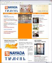 Cайты региональных филиалов NAYADA в Тюмени и Краснодаре