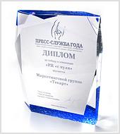 """""""Текарт"""" - один из победителей конкурса """"Пресс-служба года"""""""