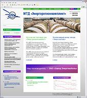Разработан новый сайт ЗАО «МТД «Энергорегионкомплект»