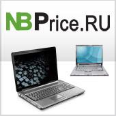 Новинка на NBPrice.ru - праздничные спецпредложения!