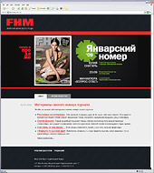 Разработка сайта для мужского журнала FHM