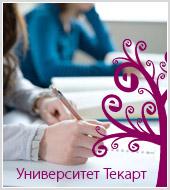 """«Университет """"Текарт""""» - новое подразделение группы"""