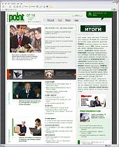 """Новая версия интернет-журнала point.ru для """"ИД Родионова"""""""