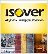 "Рекламная кампания ""ISOVER Классик"" для концерна ""Сен-Гобен"""