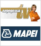 Рекламная кампания для MAPEI