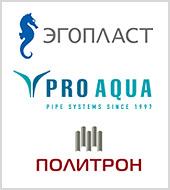 """Обновление информации о торговой марке Pro Aqua для компании """"Эгопласт"""" в сети интернет"""