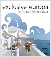 Рекламная кампания для проекта Exclusive-Europa