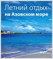 """Рекламная кампания летней базы отдыха """"Глафировка"""""""