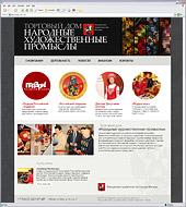 Разработка сайта для ТД «Народные художественные промыслы»