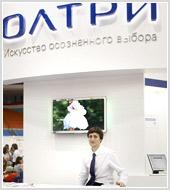 """Репортажная фотосъемка с выставочного стенда """"ОЛТРИ"""""""
