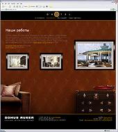 """Опубликован новый сайт компании """"Д'Отель"""""""