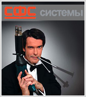 """Новая контекстная рекламная кампания - """"Ф-Системы"""""""