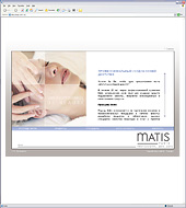 Опубликован промо-сайт и каталог косметической марки Matis