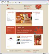 "Разработка веб-сайта компании ""Паркет-Холл"""