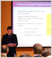 """""""Текарт"""" на конференции """"Нефтегаз-Продажи-2009"""""""