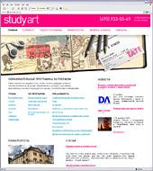 Переработан сайт StudyArt.ru