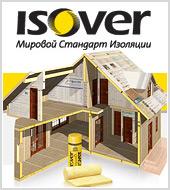 Новая работа в Портфолио - непоисковое продвижение ISOVER
