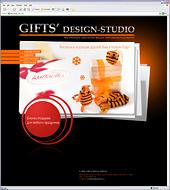"""Опубликован сайт """"Дизайн-студии подарков"""""""
