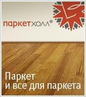 Новый клиент рекламного агентства