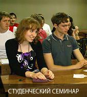 """Университет """"Текарт"""" провел открытые семинары для студентов"""
