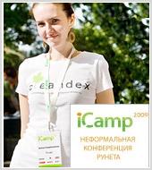 """""""Текарт"""" на iCamp 2010"""