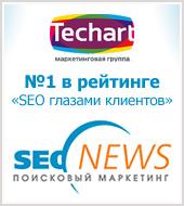 """""""Текарт"""" занял место №1 в рейтинге """"SEO глазами клиентов"""""""