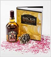 Фотосъемка подарочных новогодних наборов для каталога