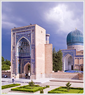 "Сформирована фотоподборка ""Узбекистан"""