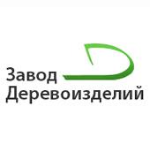 Расширение сотрудничества с Заводом Деревоизделий