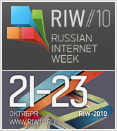 «Текарт» представил свой доклад на Российской Неделе Интернета 2010