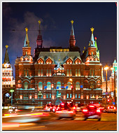 Фотоподборка «Москва» и раздел «Город, архитектура» пополнились новыми фотографиями.