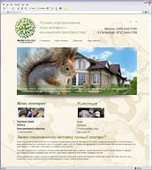 Разработан сайт студии зоо-дизайна RusEcolog