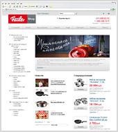 Разработан интернет-магазин российского представительства Fissler
