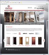 Разработан сайт поставщика итальянских межкомнатных дверей  STALWOOD