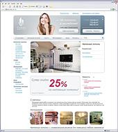 Разработан сайт компании CeilaVi