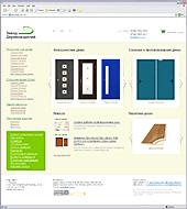 Разработан сайт производителя дверей «Завод деревоизделий»