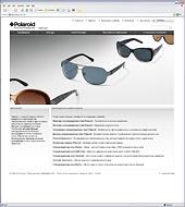 Разработан сайт российского представительства  Polaroid Eyewear