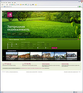 Переработан портал  «МИЭЛЬ-Загородная недвижимость»