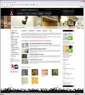Создан новый сайт для группы компаний «КАМ»
