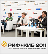 """""""Текарт"""" на РИФ+КИБ 2011"""