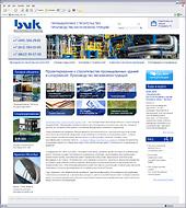 Опубликован новый сайт промышленно-строительной группы BVK
