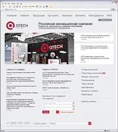 Создана 3-я версия сайта производителя телекоммуникационного оборудования QTECH