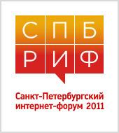 «Текарт» принял активное участие в работе VI Санкт-Петербургского интернет-форума