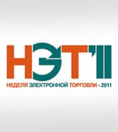 """""""Текарт"""" на """"Неделе электронной торговли 2011"""""""