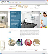 Создан сайт производителя предметов интерьера Acrilldesign